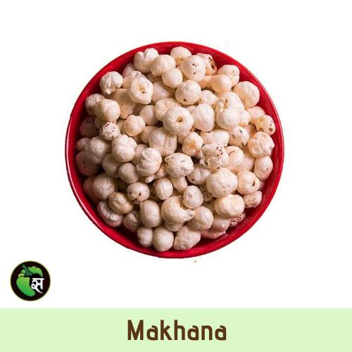 Regular Makhana - रेगुलर मखाना