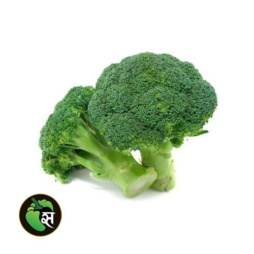 Broccoli - ब्रोकोली