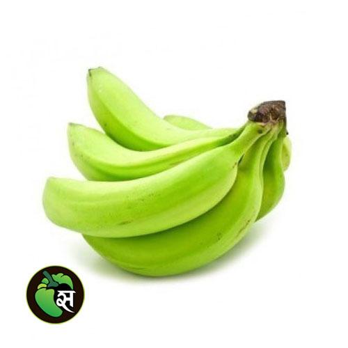 Raw Banana - कच्चा केला