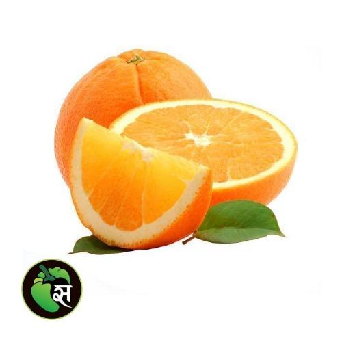 Orange - संतरा