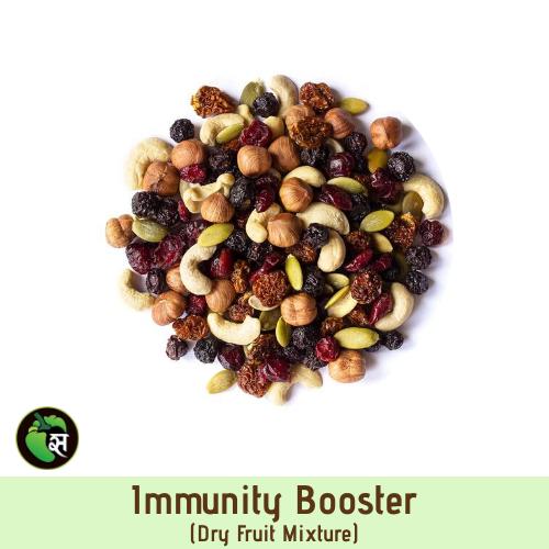 Immunity Booster - इम्यूनिटी बूस्टर