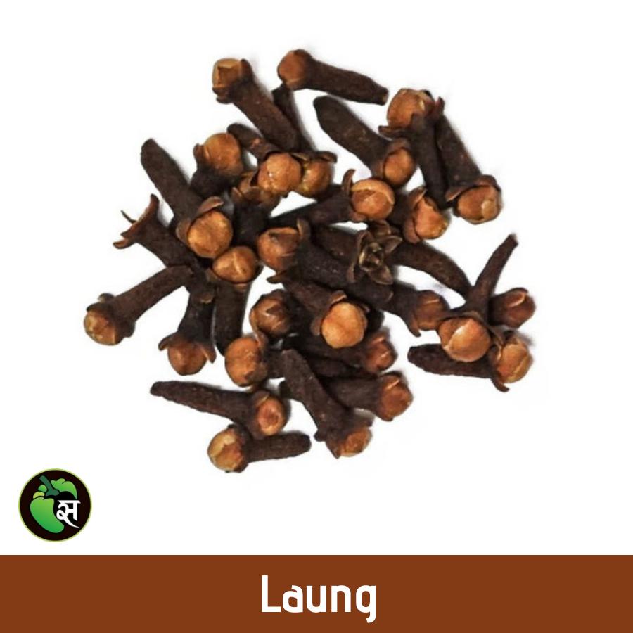 Clove - लौंग