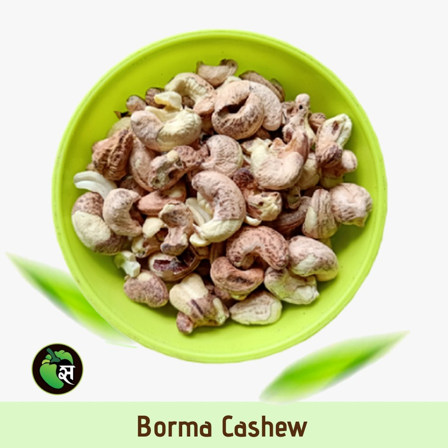 Borma Cashew - बोरमा काजू