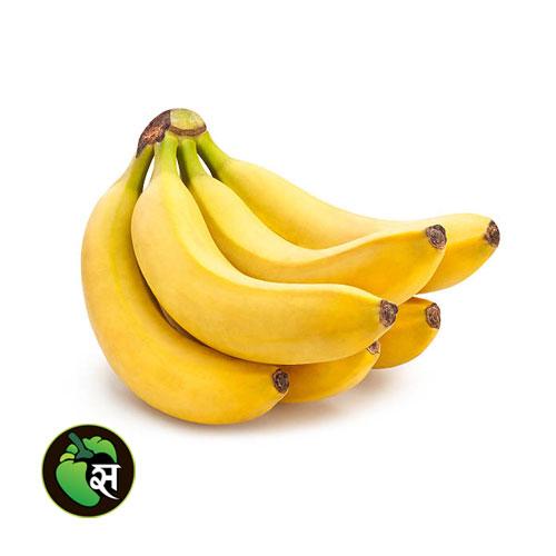 Banana - केला