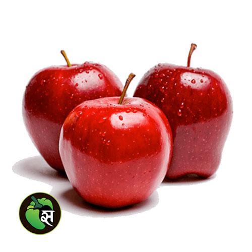 Apple Shimla -  सेब  शिमला